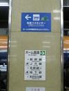 050605meiekishinsaibashi_001