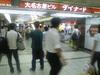 050813dya-nagoya