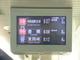 060109mikawa_005