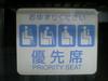 060124meijo-05