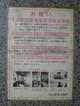 060204nagoya_002