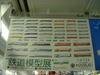 060429meijo_line1