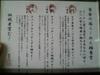 060616gamagoori_002