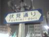 060630kanayama