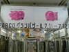 060701higashiyama01