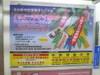 060701higashiyama03
