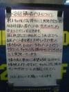 06112324kyushu_010