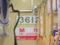 070127tokyo_chiba_046