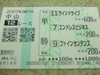 07041415tokyo_chiba_008