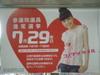 070716senkyo_aichi1