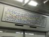071111fujigaoka12