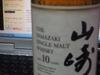 071212whisky