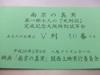 080209osaka_019