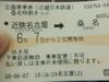 080607kuwana