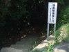 080729miura004