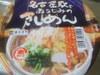 080816sugakiya_001