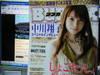 081031book_004