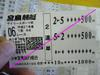090418hiroshima_070