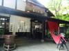 090606kumano_042