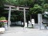 090606kumano_051