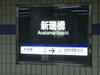 090708mizuho