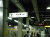 090726ichinomiya_003