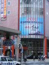090910_11maiko_aomori_150