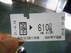 090919_20kagawa_071