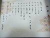 090919_20kagawa_077