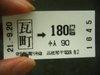 090919_20kagawa_138