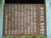 090923inabu_008