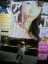 091004hoshino_004
