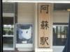 091106_07kyushu_074