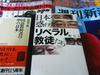 091212book