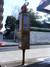 100130ishikawabashi_007