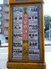 100130ishikawabashi_011