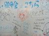 110213morikoro_3