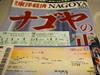 110515fukuoka_03