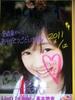 110612fukuoka_01