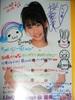 110612fukuoka_02