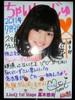110709fukuoka_08