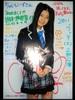 110709fukuoka_10