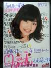 110710fukuoka_12