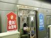 110710fukuoka_02