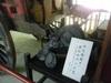 110723inuyama_komaki_12
