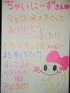 110813fukuoka_13