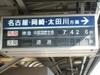 110813fukuoka_1