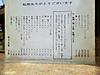 111103tohoku_72