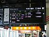 111104tohokukanto_170