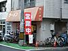 111119fukuoka_56